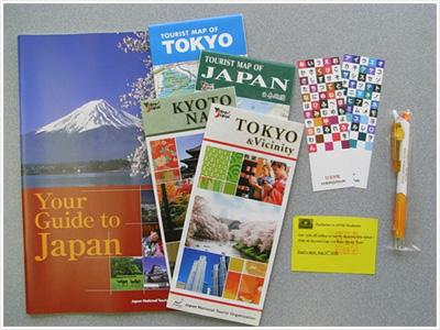 Aitas Japanese Language School Toronto Logo
